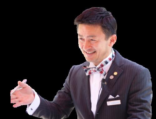 アンリミ ウェビナー【飲食業向け】~3年で売上3.5倍!~